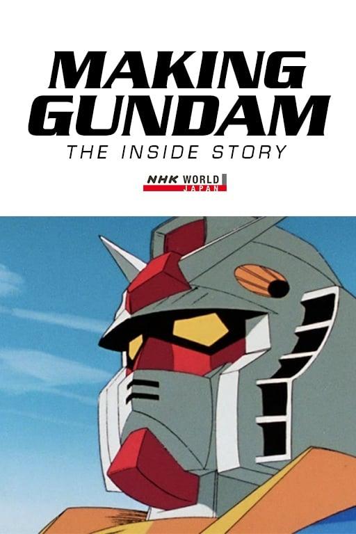 Making Gundam: The Inside Story (2019)