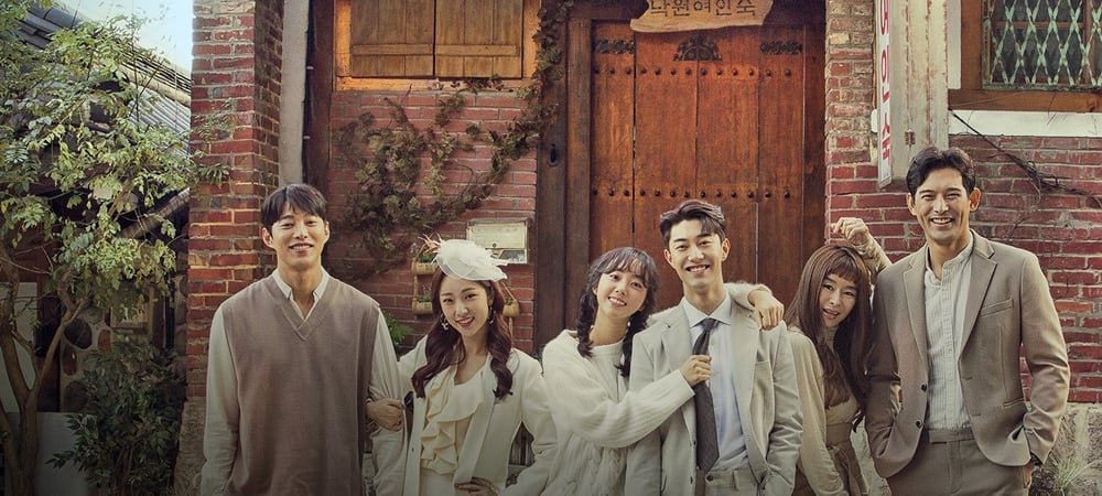 Ver Never Twice Capitulo 33 Online Sub Espanol Hd Doramasflix An old stately inn stands in the heart of seoul. doramas online