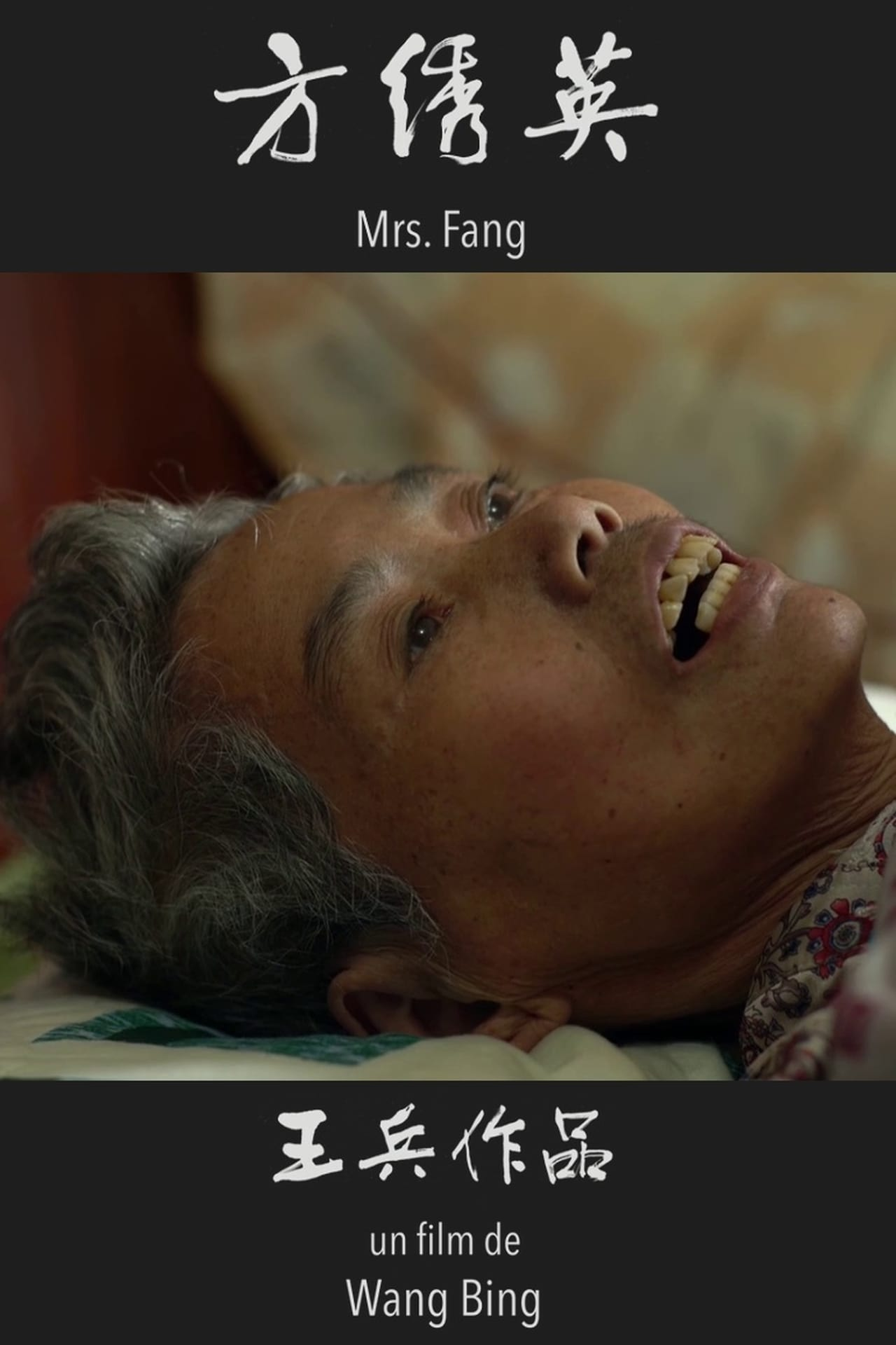 Madame Fang