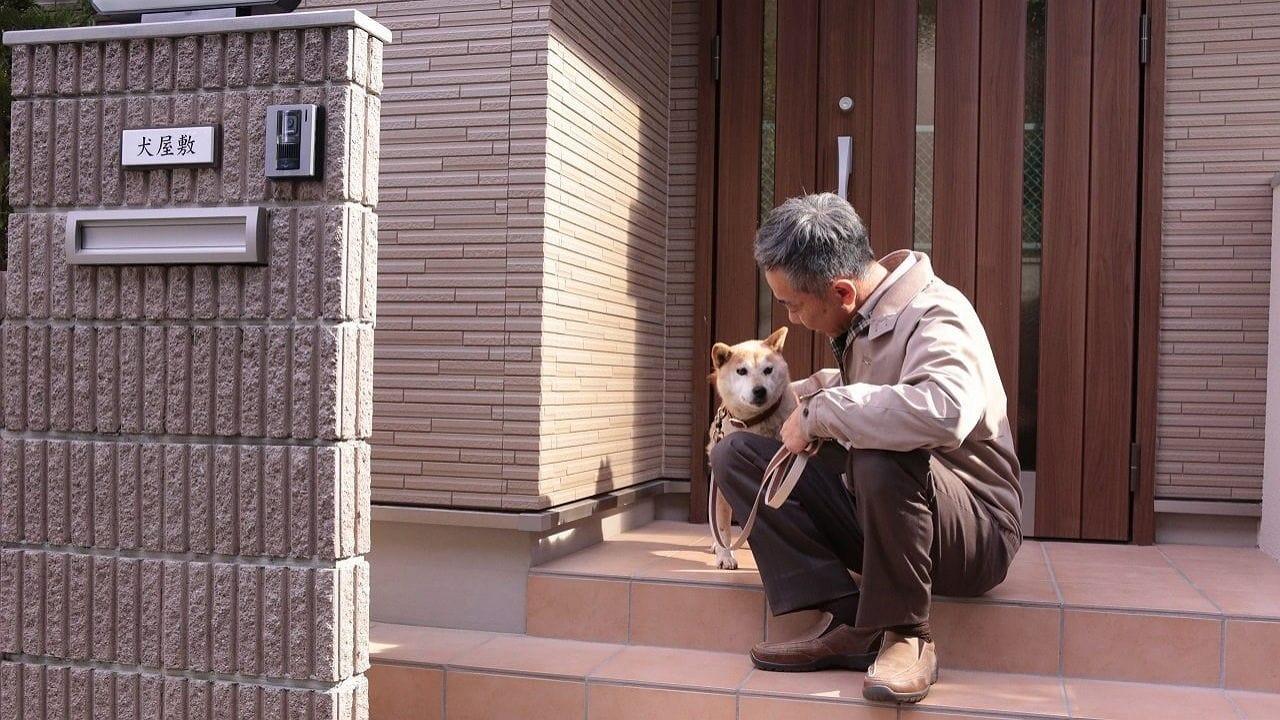 cover-Inuyashiki