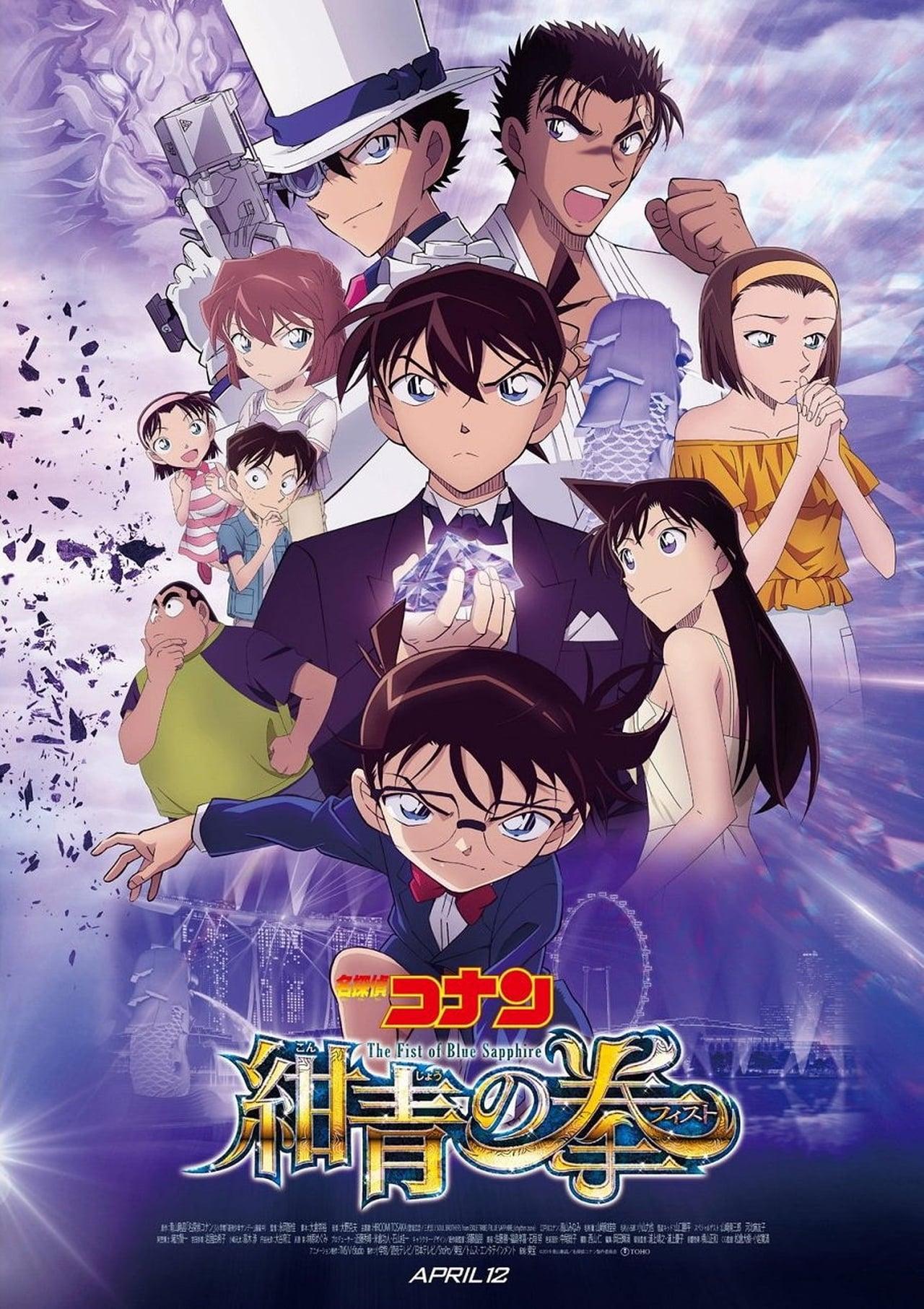 Detective Conan: The Fist Of Blue Sapphire image
