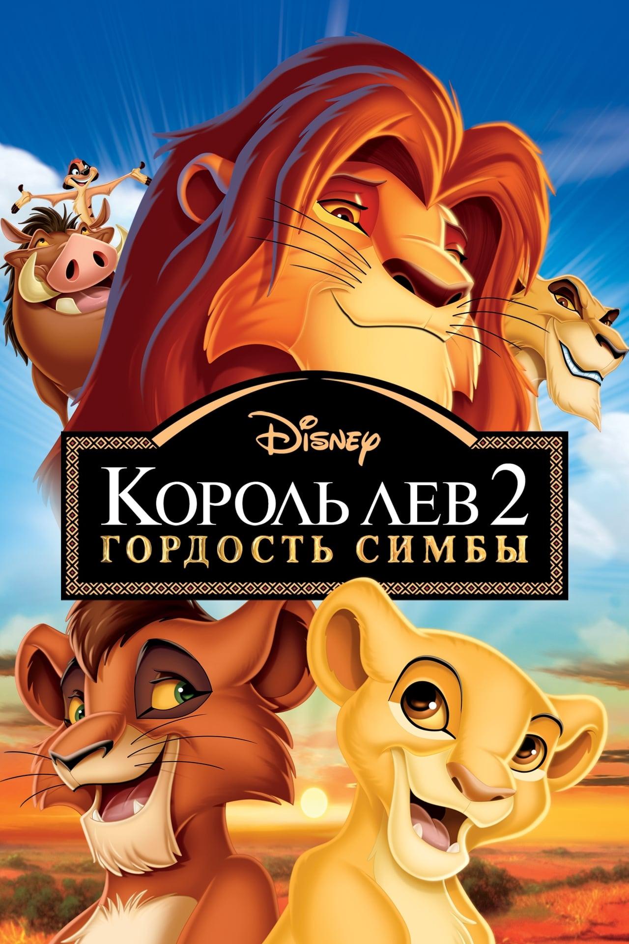 dev 2004 full movie free download