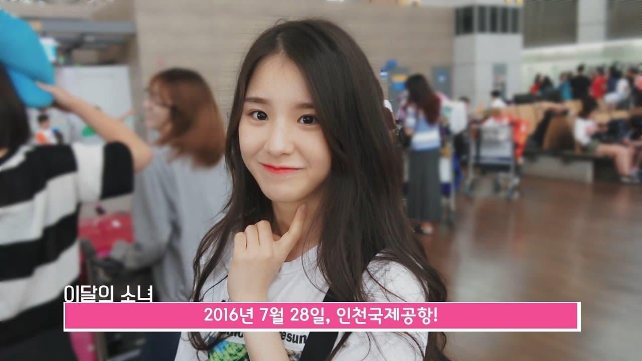 LOONA TV - Season 1 Episode 1 : Episode 1 - HeeJin (2021)