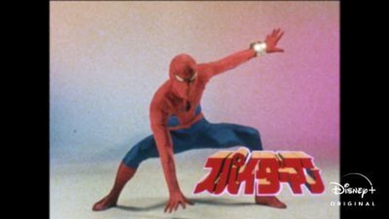 Marvel's 616 - Season 1 Episode 1 : The Japanese Spider-Man (2020)