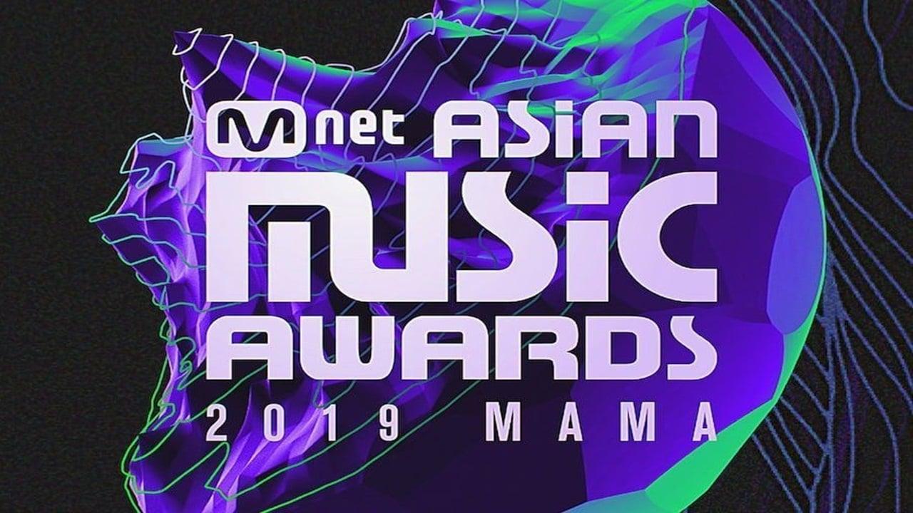 2019 Mnet Asian Music Award