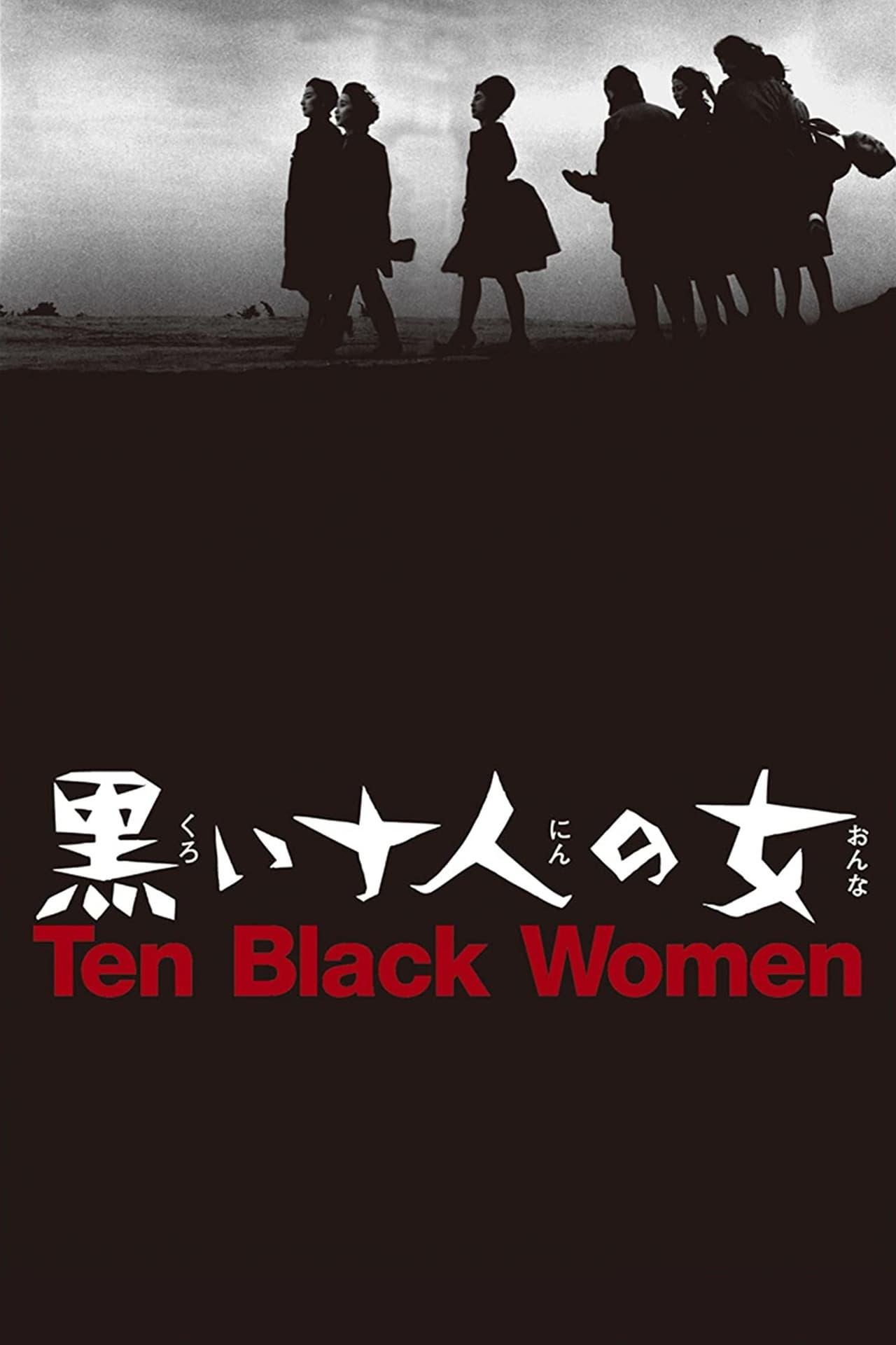 Ten Black Women