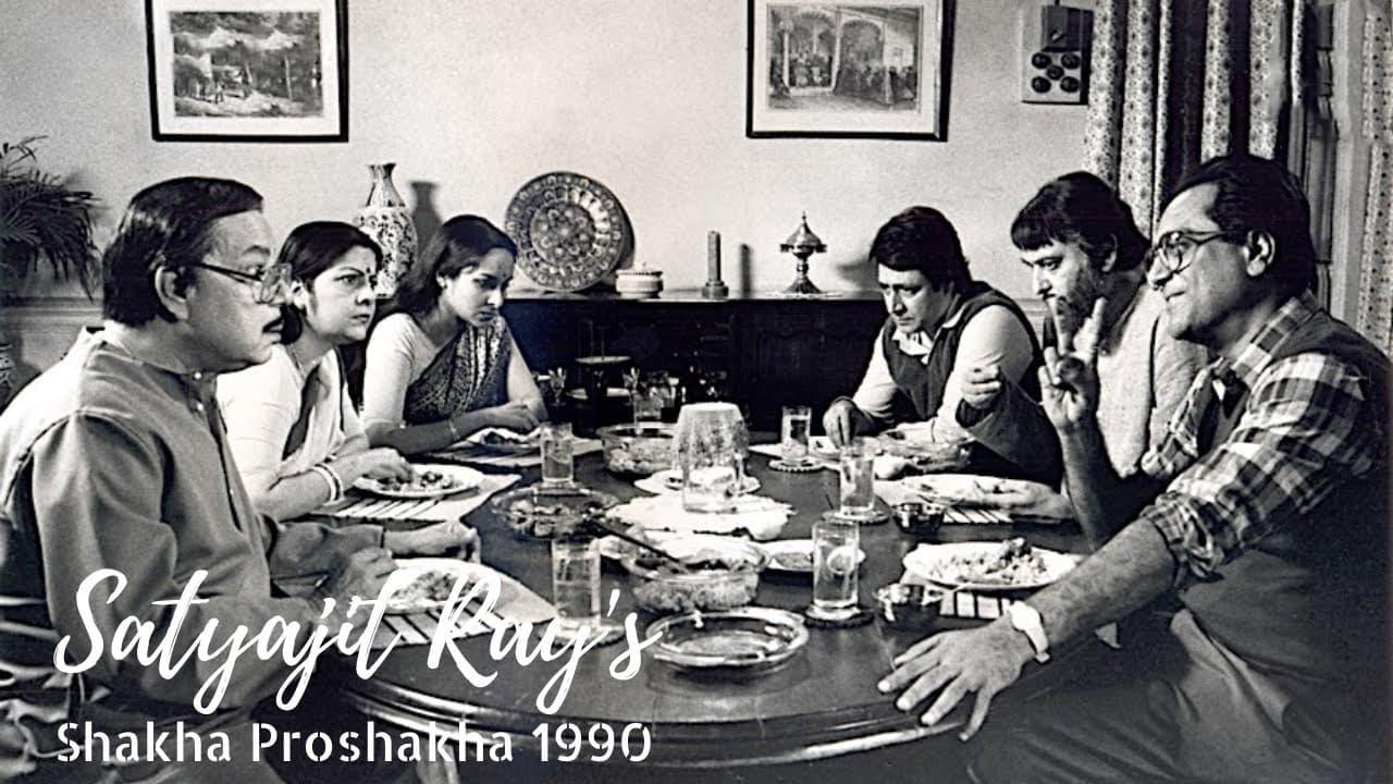 Shakha Proshakha