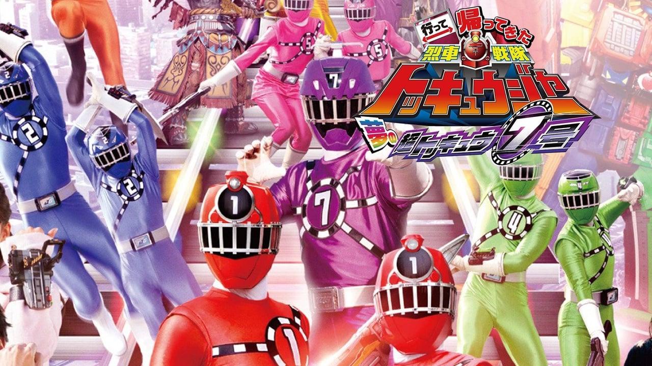 Ressha Sentai ToQger Returns: Super ToQ #7 of Dreams