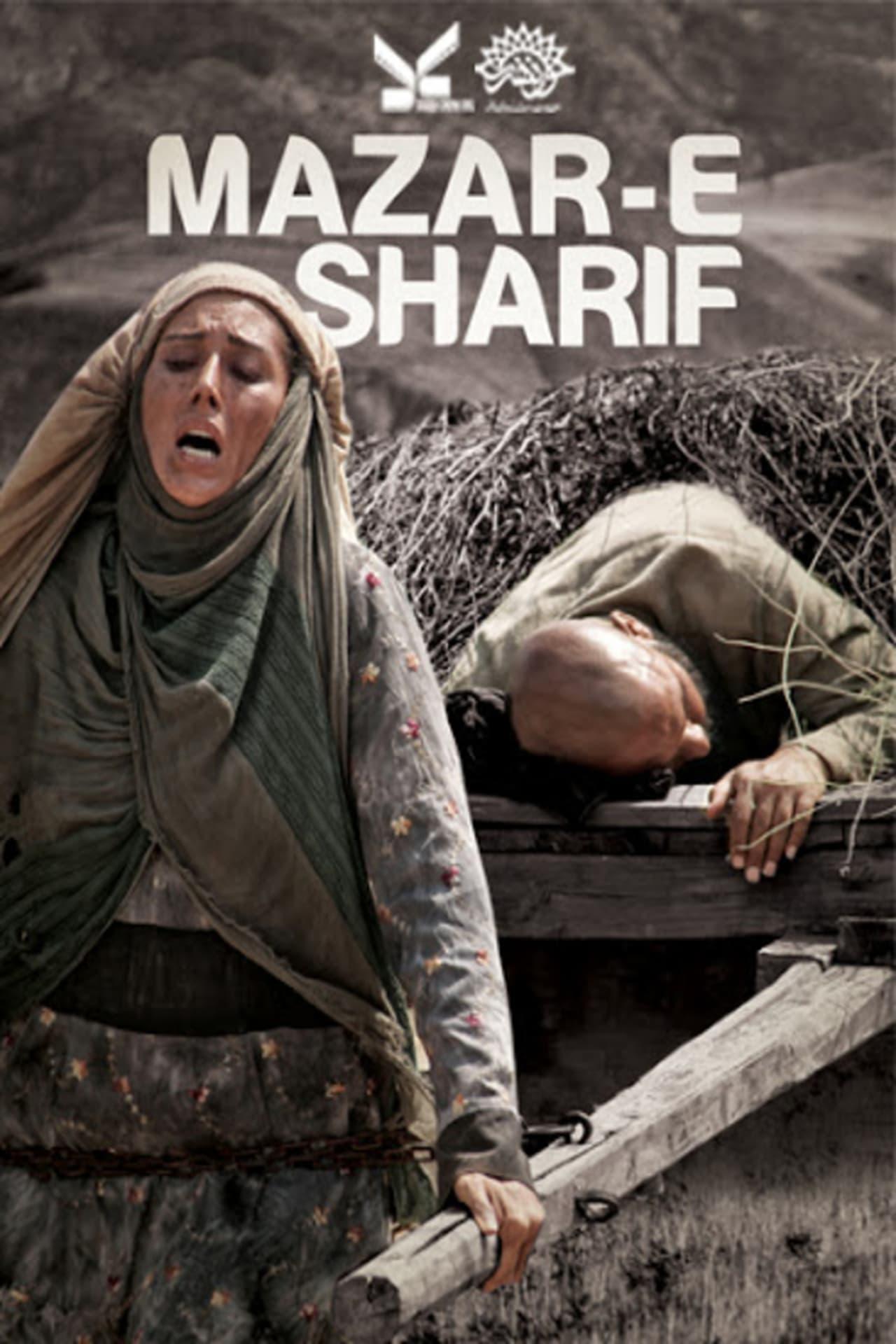 Mazar Sharif (2015)