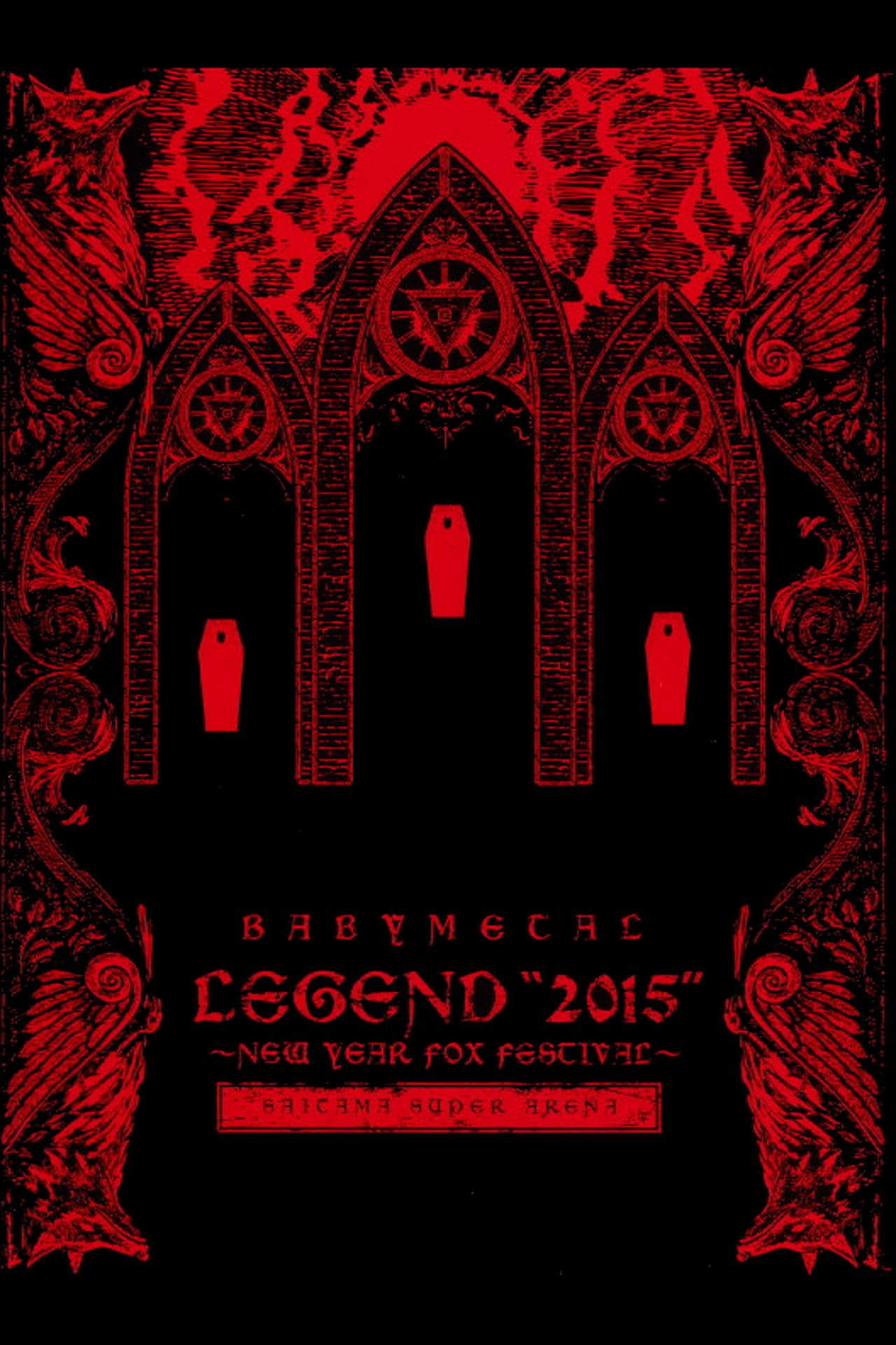 BABYMETAL – Legend 2015: New Year Fox Festival