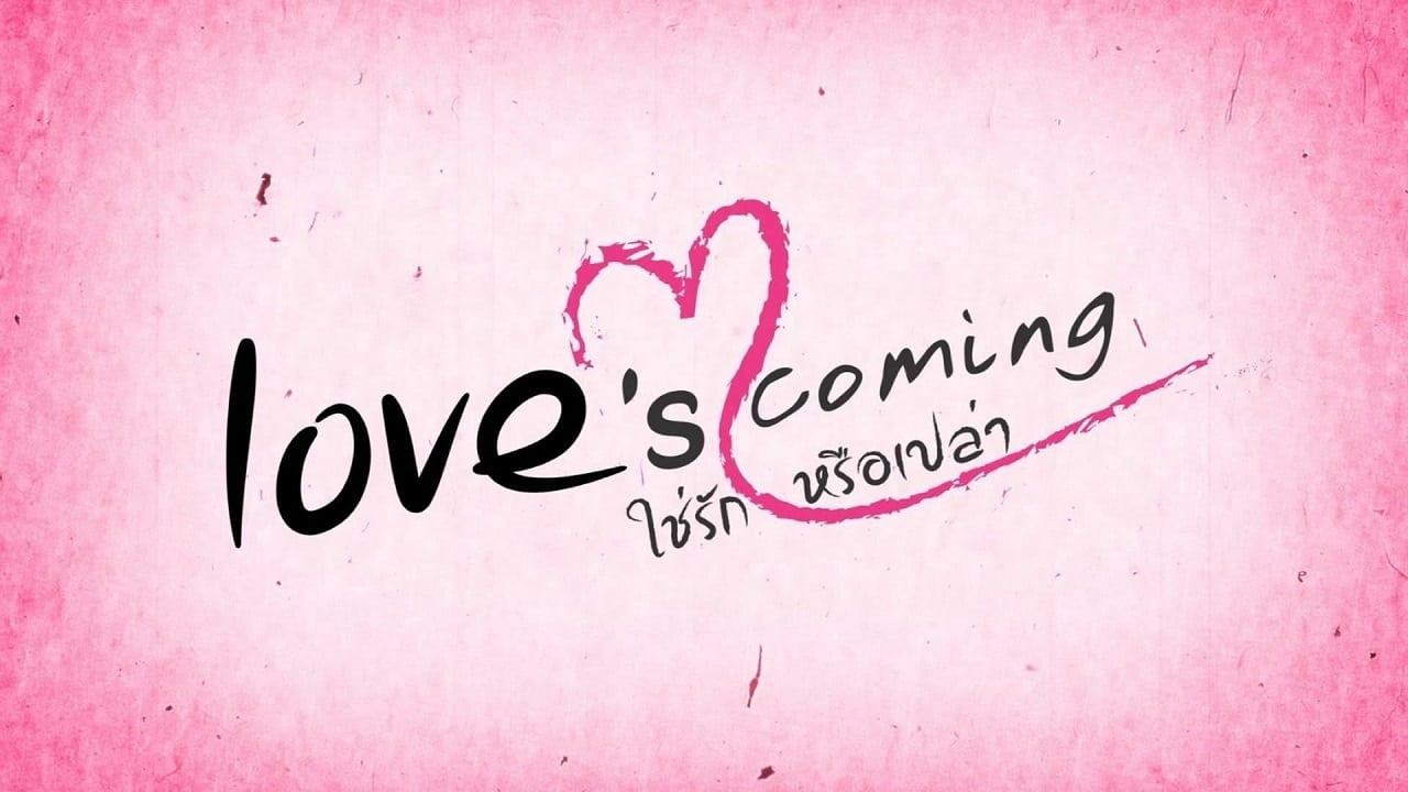 Love's Coming