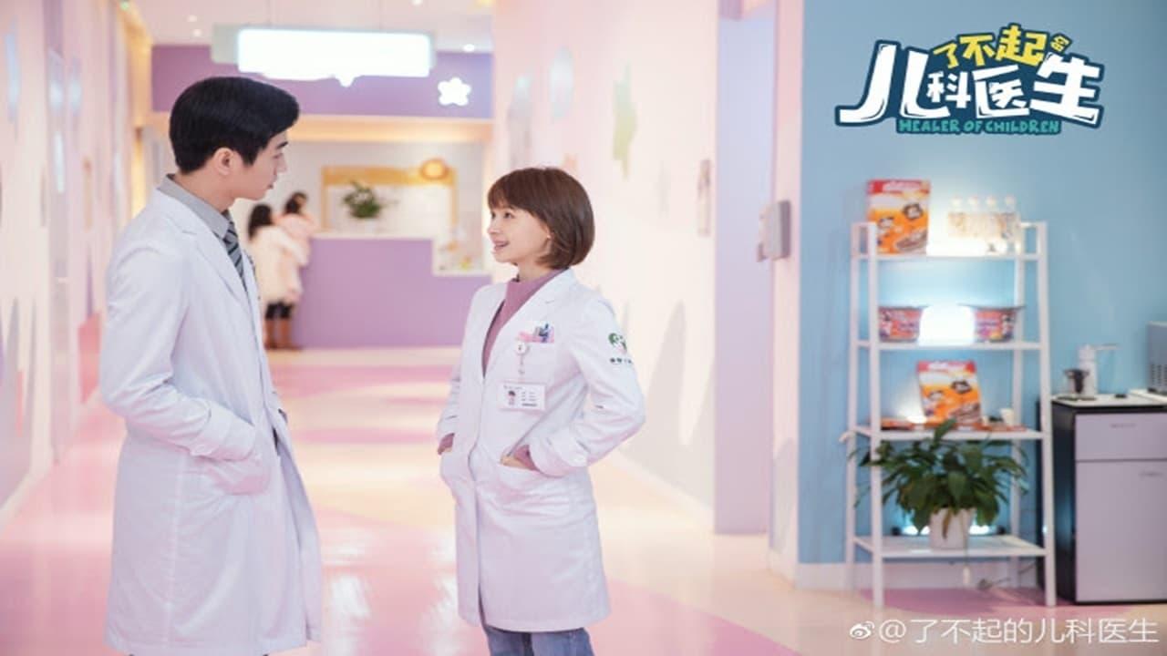 Healer Of Children