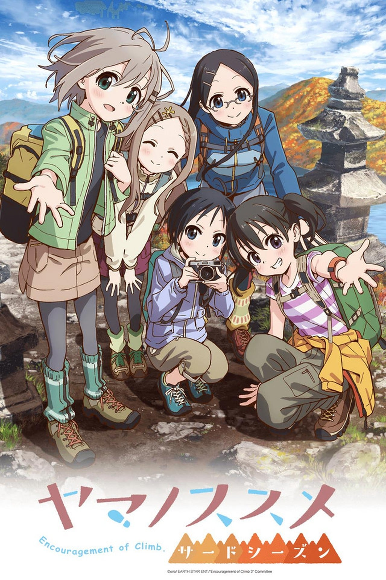 Watch Encouragement Of Climb Season 1 Episode 6 Online For Free On ...