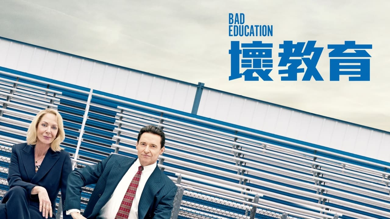 Bad Education 2