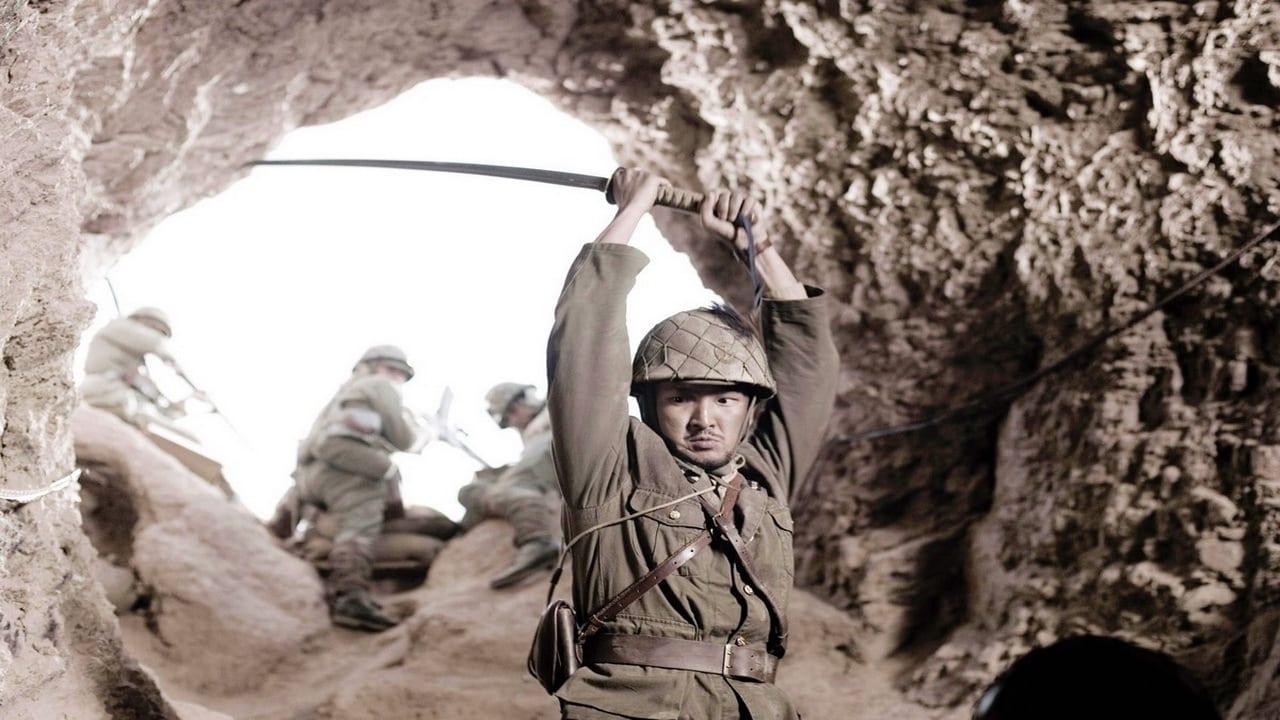 Briefe Von Iwo Jima : Letters from iwo jima kritik film moviebreak
