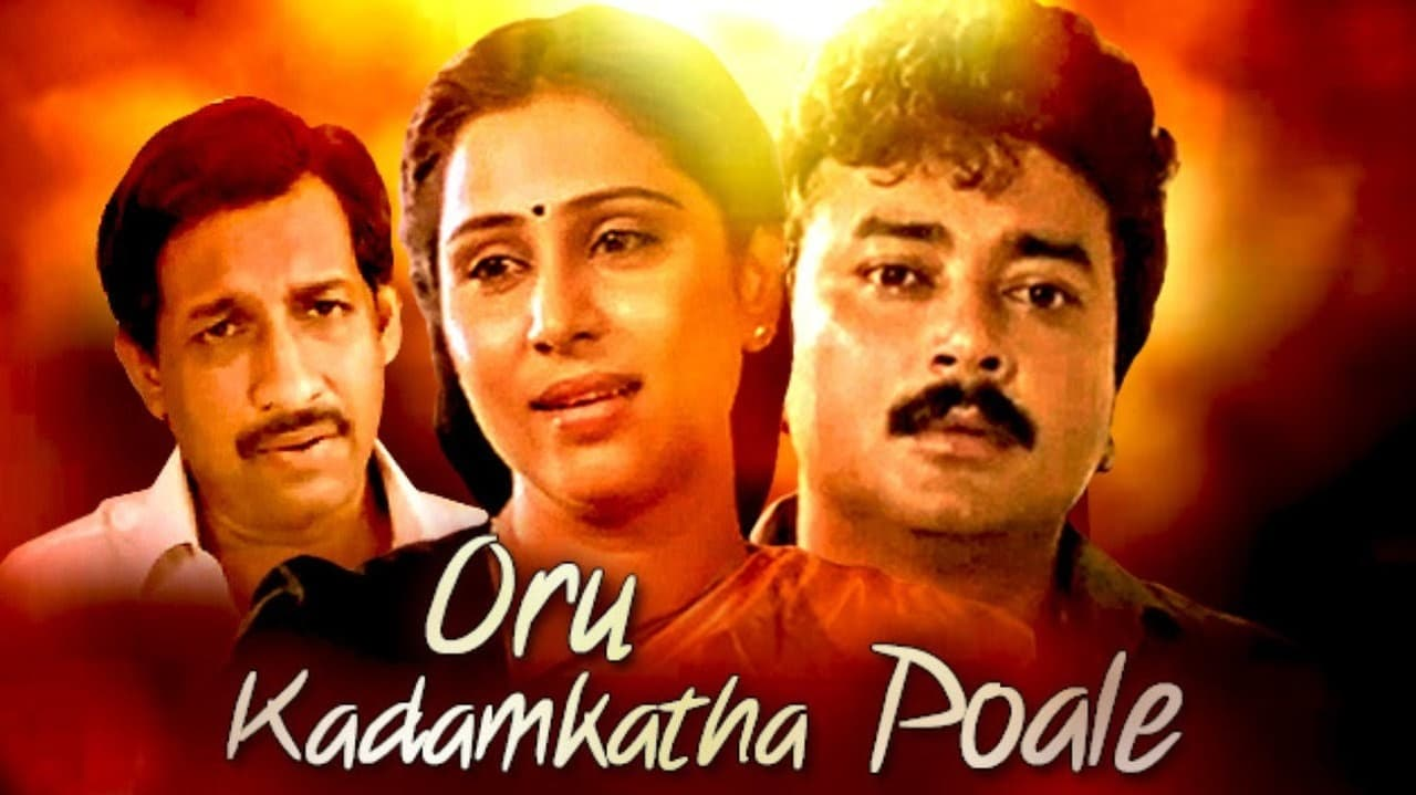Oru Kadankatha Pole