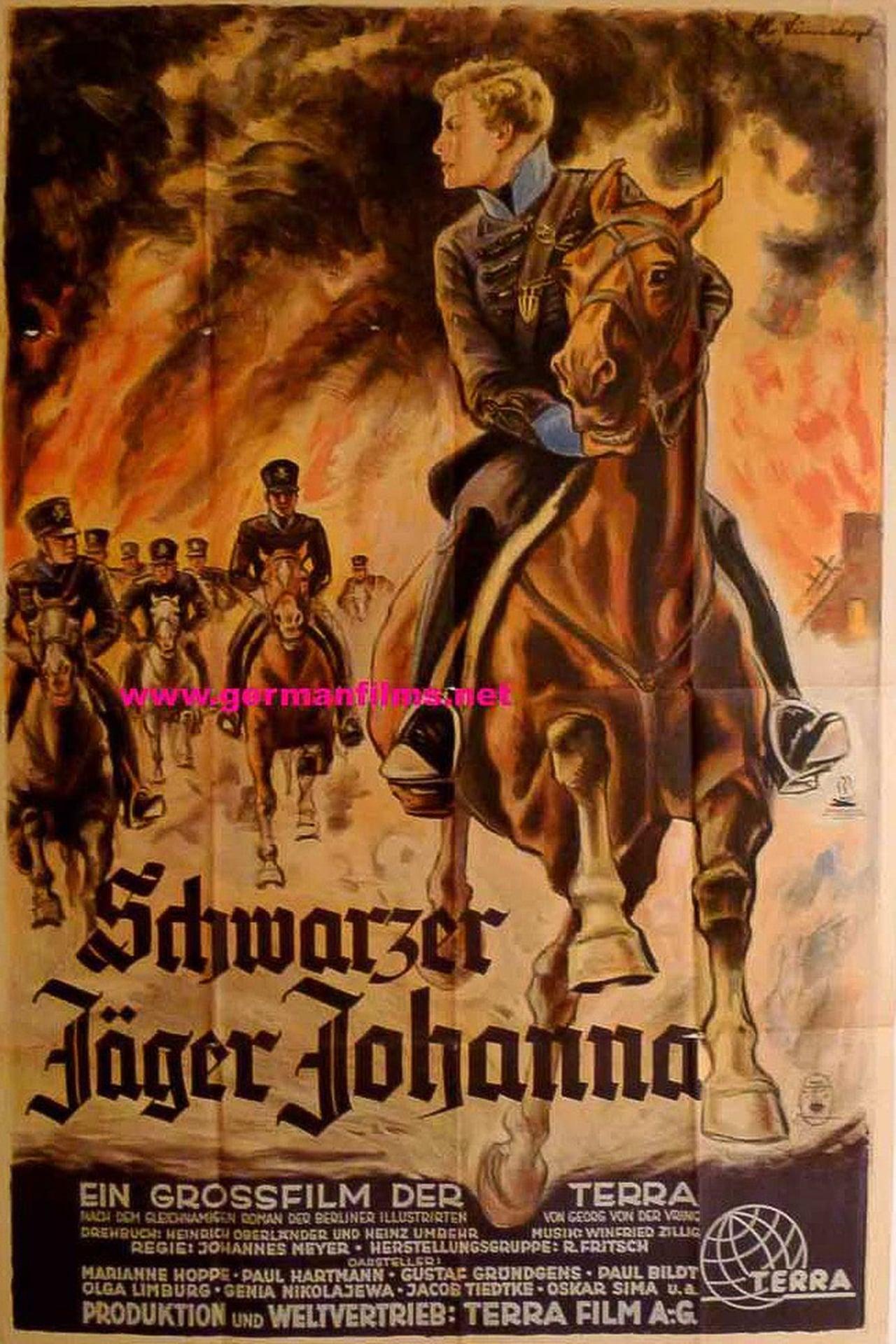 Black Fighter Johanna