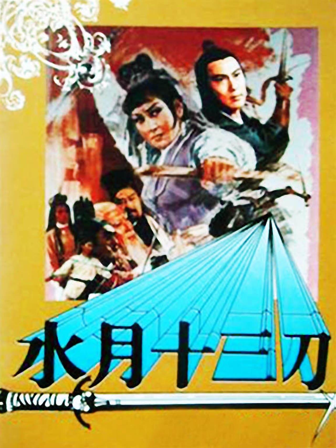 Miraculous Sword Art