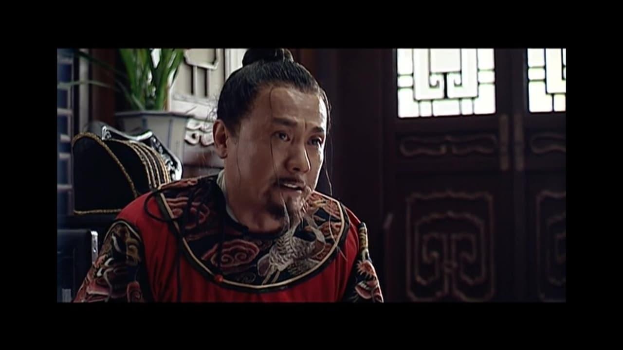 Ming Dynasty in 1566
