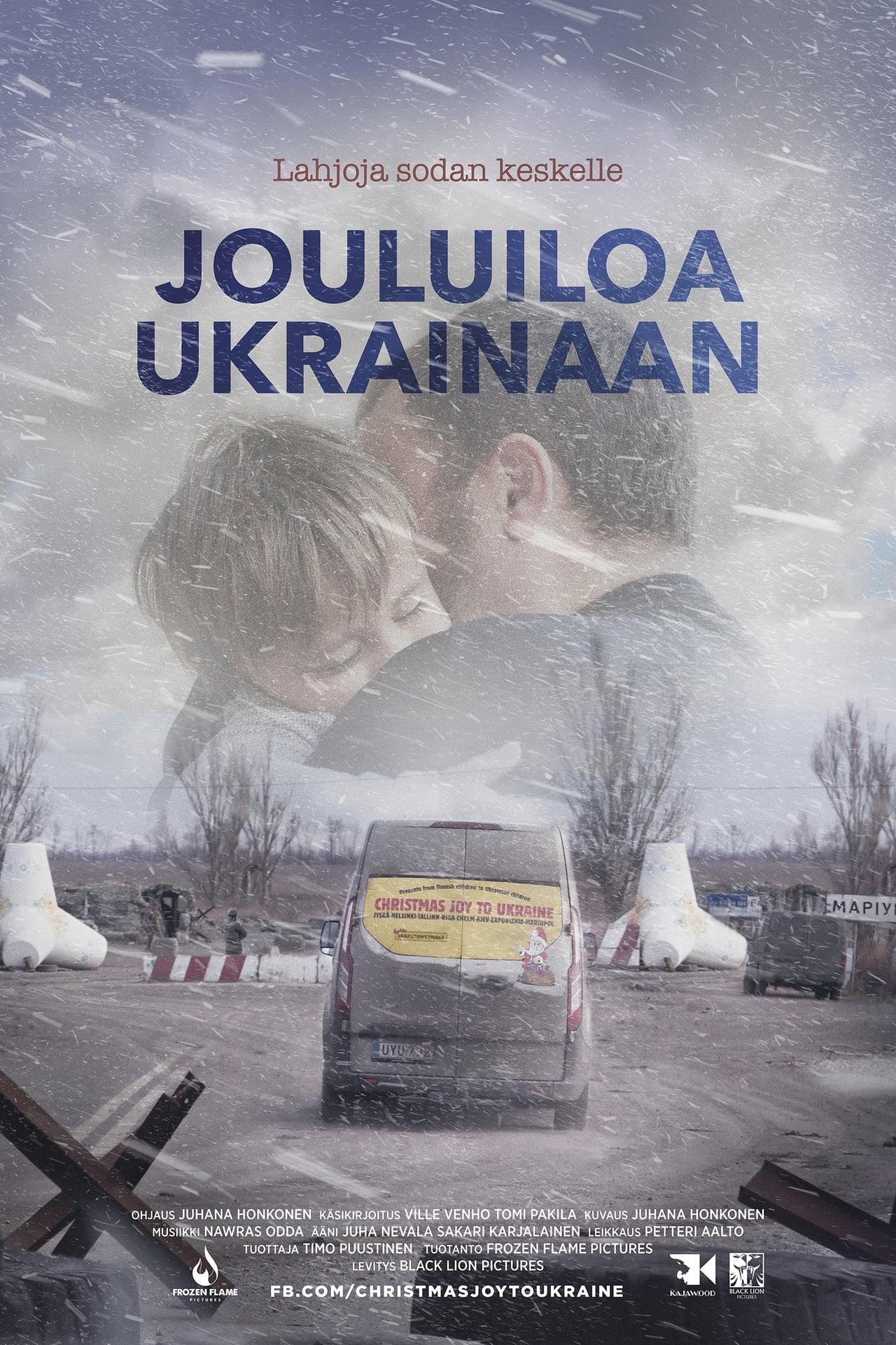 Christmas Joy to Ukraine (2019)