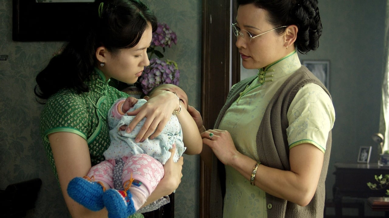 Jasmine Women (2004)