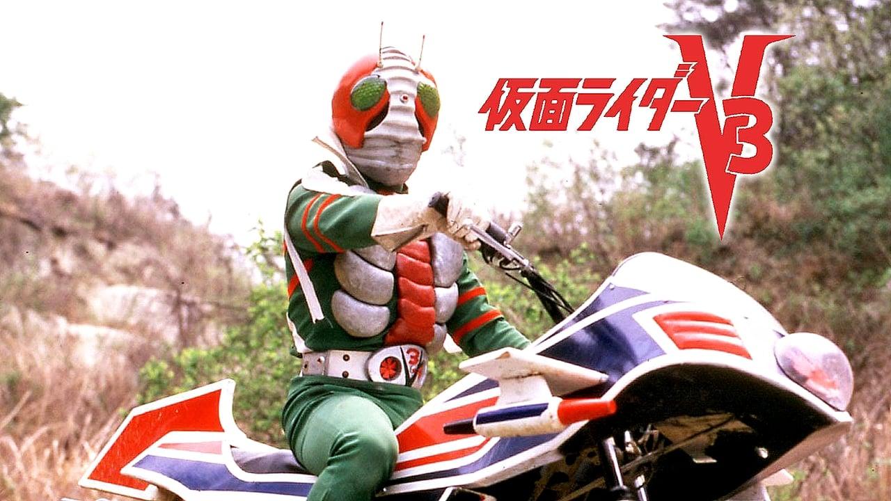 Kamen Rider V3: The Movie