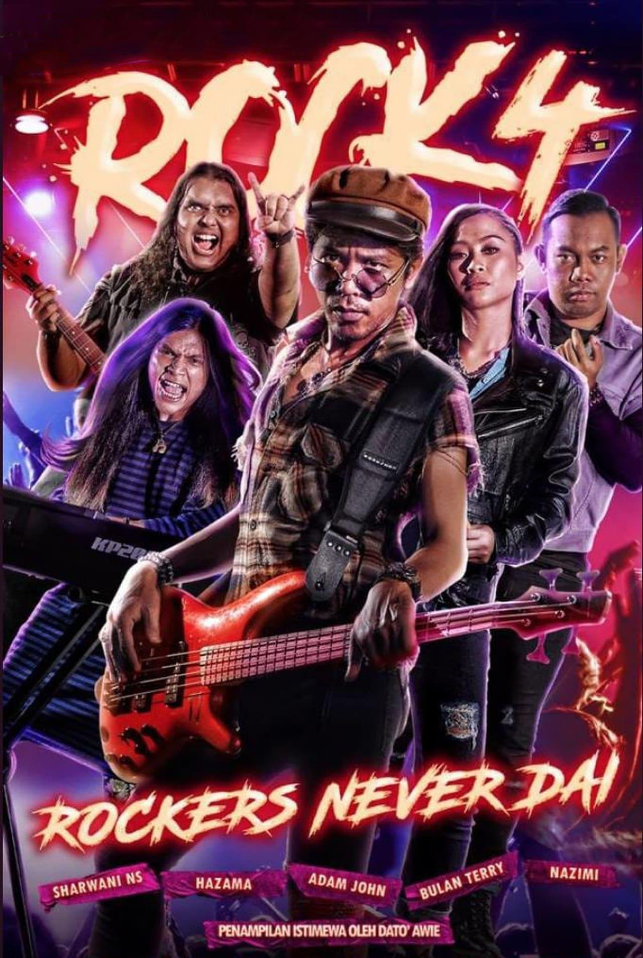 Rock 4: Rockers Never Dai (2020)