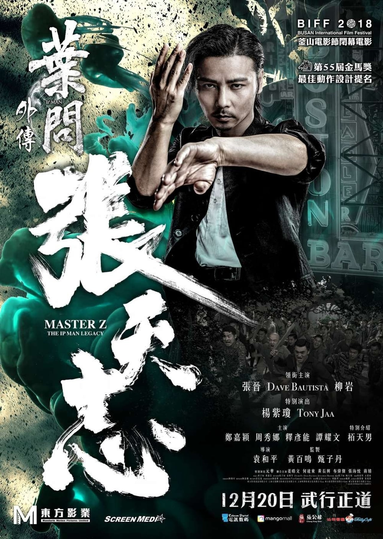 Full Free Watch Master Z Ip Man Legacy 2018 Full Length Movies