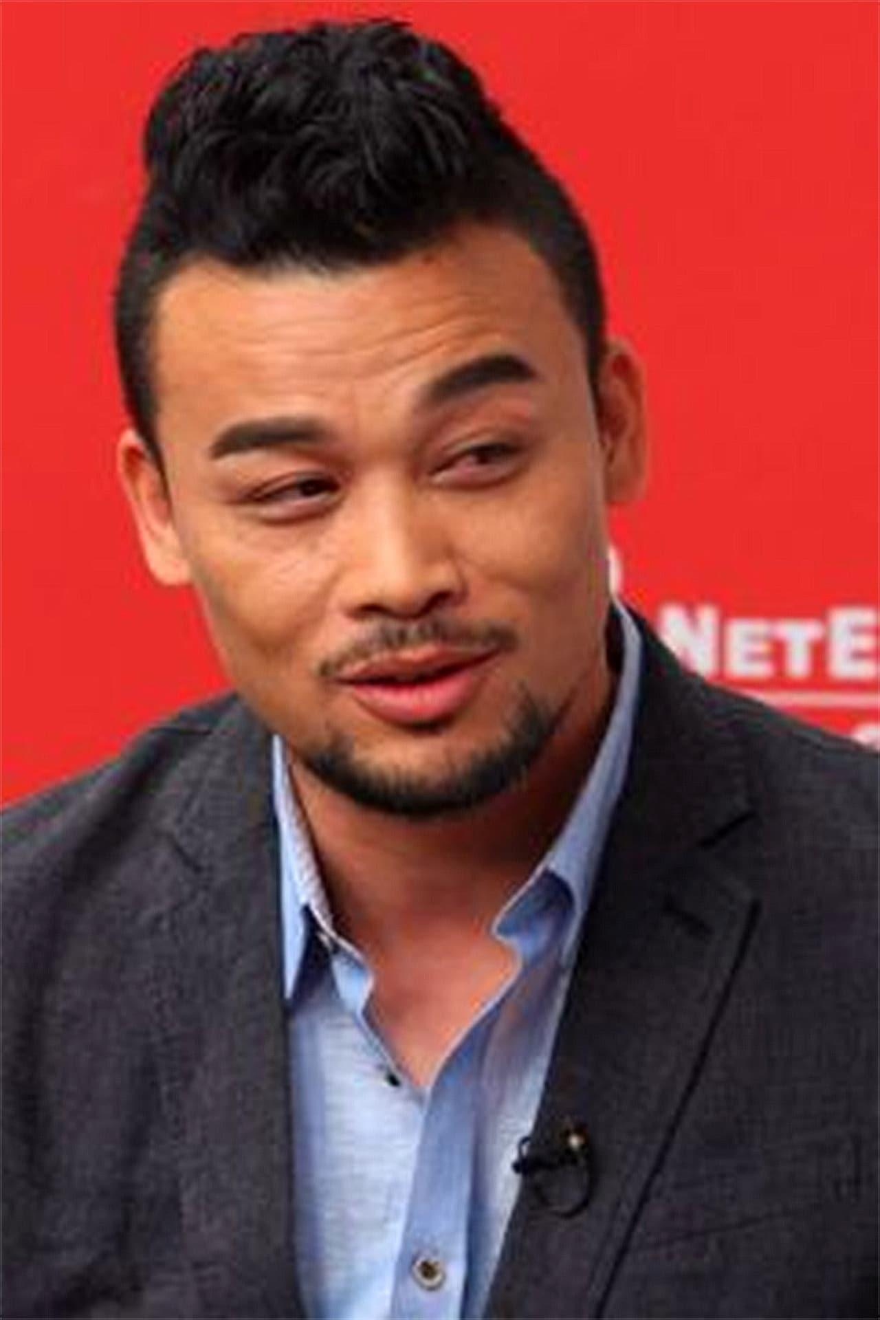 Yu Kang
