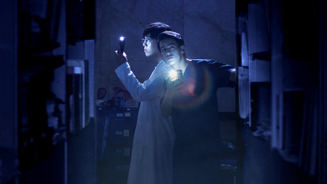 Ghost Lab (El Experimento Fantasma)