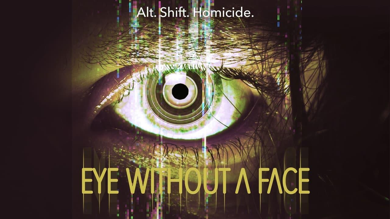 Безлики очи