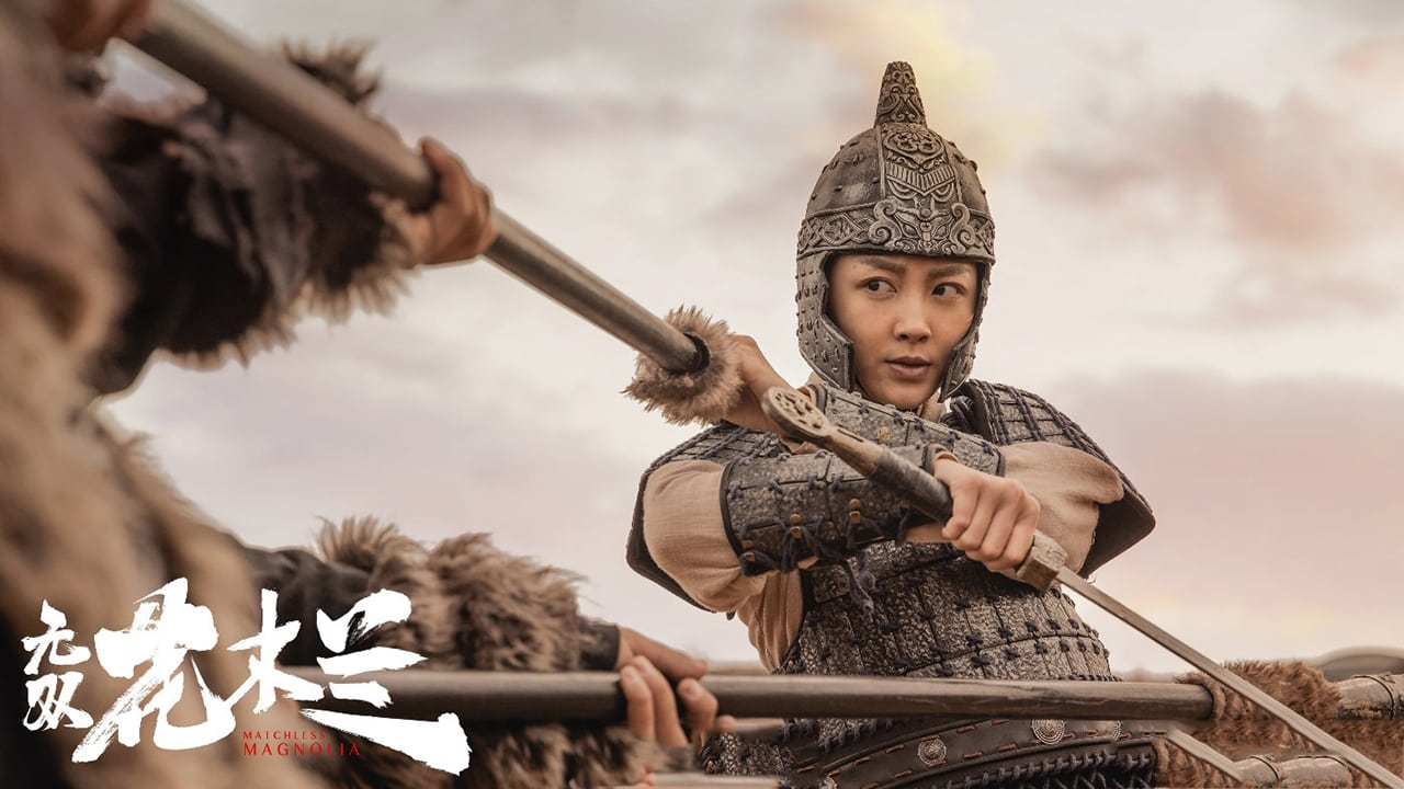 Matchless Mulan (2020) Film Online Subtitrat