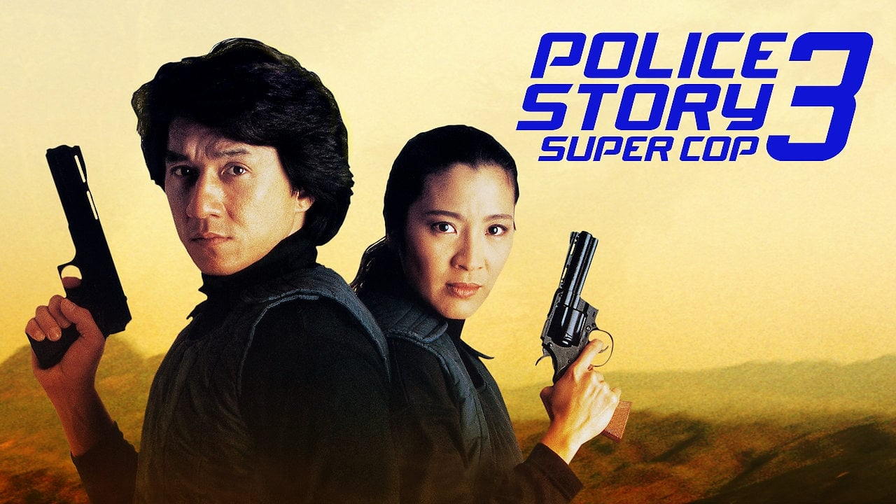 Police Story 3: Super Cop 5