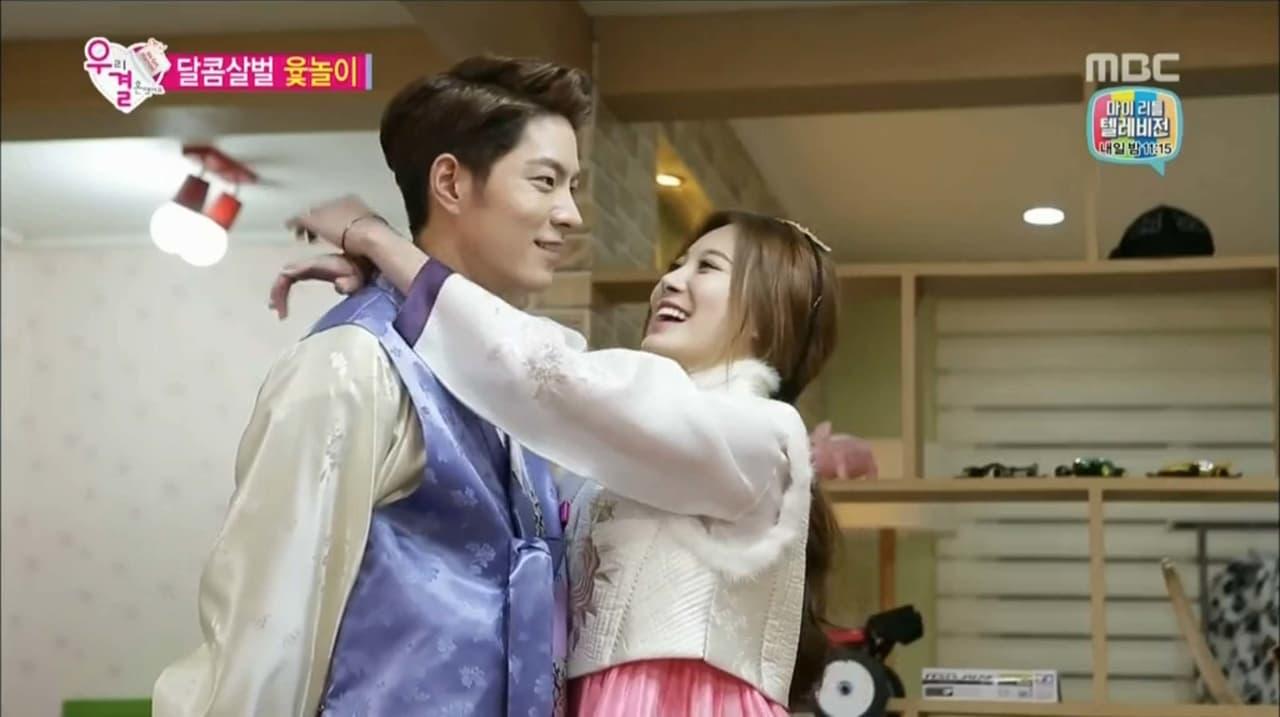 We Got Married - Season 1 Episode 1 : Episode 1 (2017)
