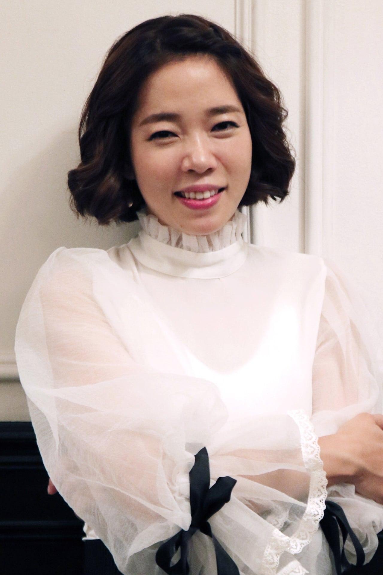 Jung Yi-rang