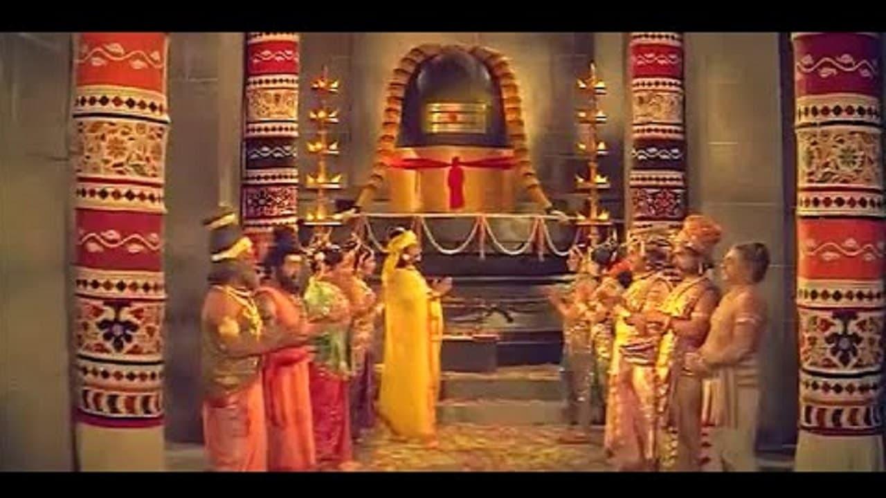 Rajaraja Cholan