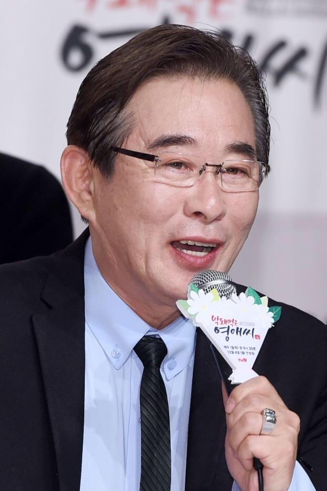 Song Min-hyung
