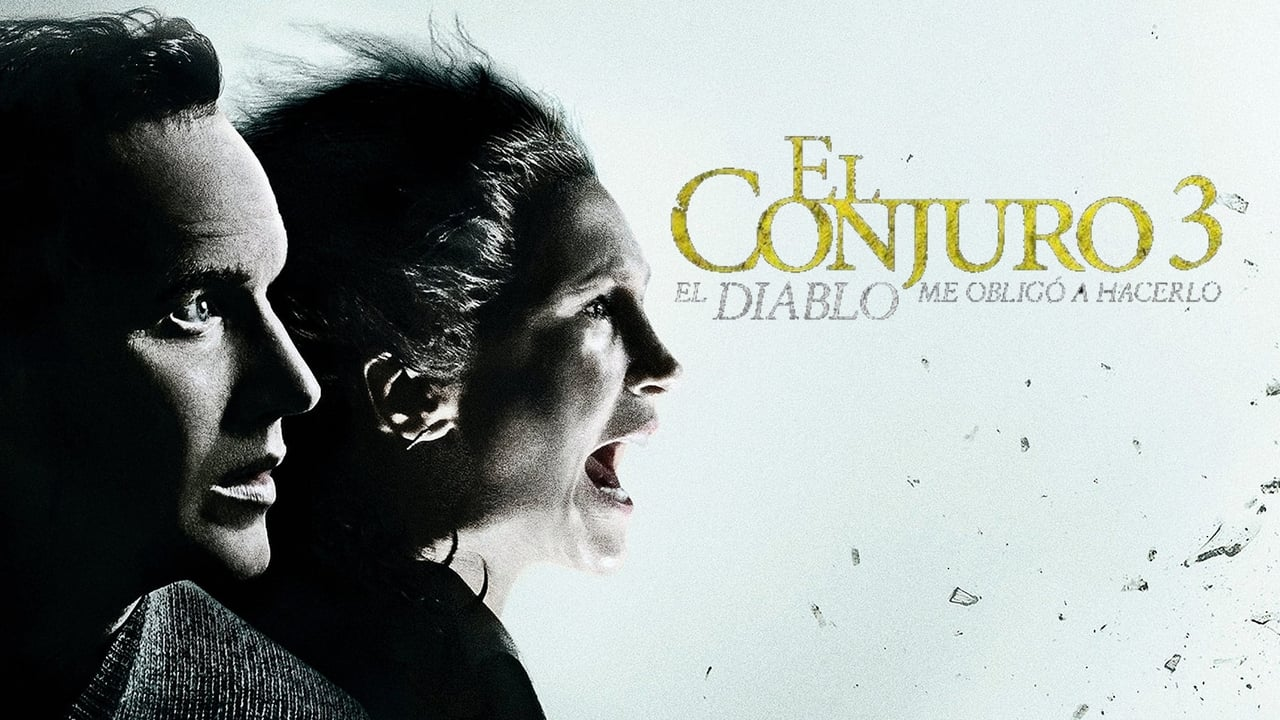 The Conjuring: The Devil Made Me Do It 1