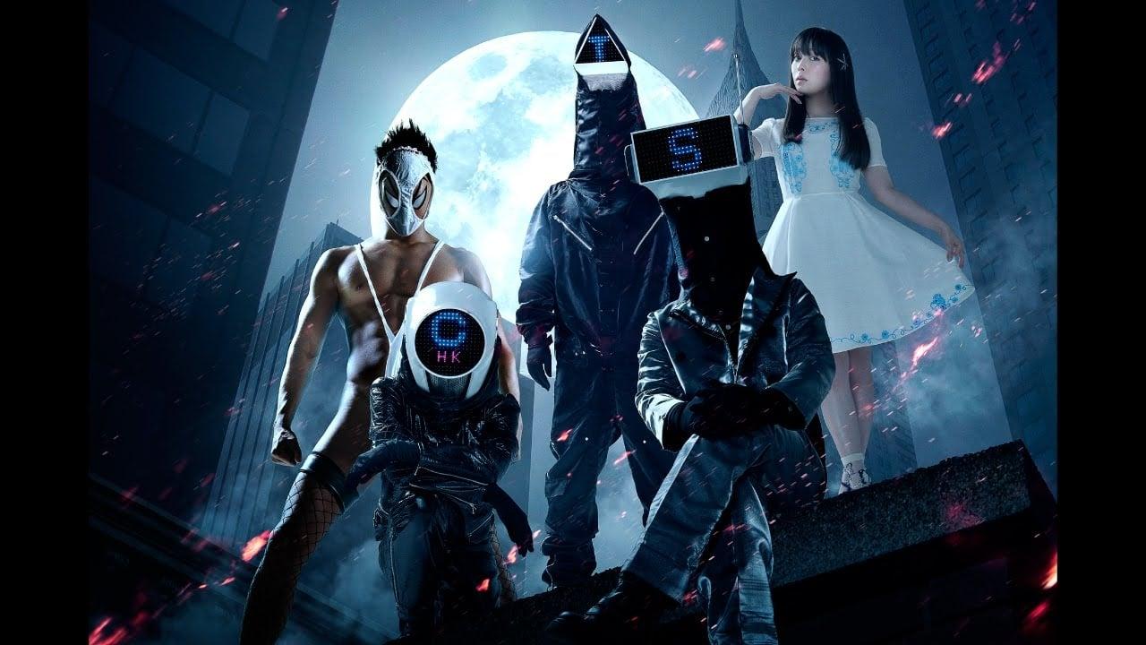 HK: Hentai Kamen 2 - Abnormal Crisis