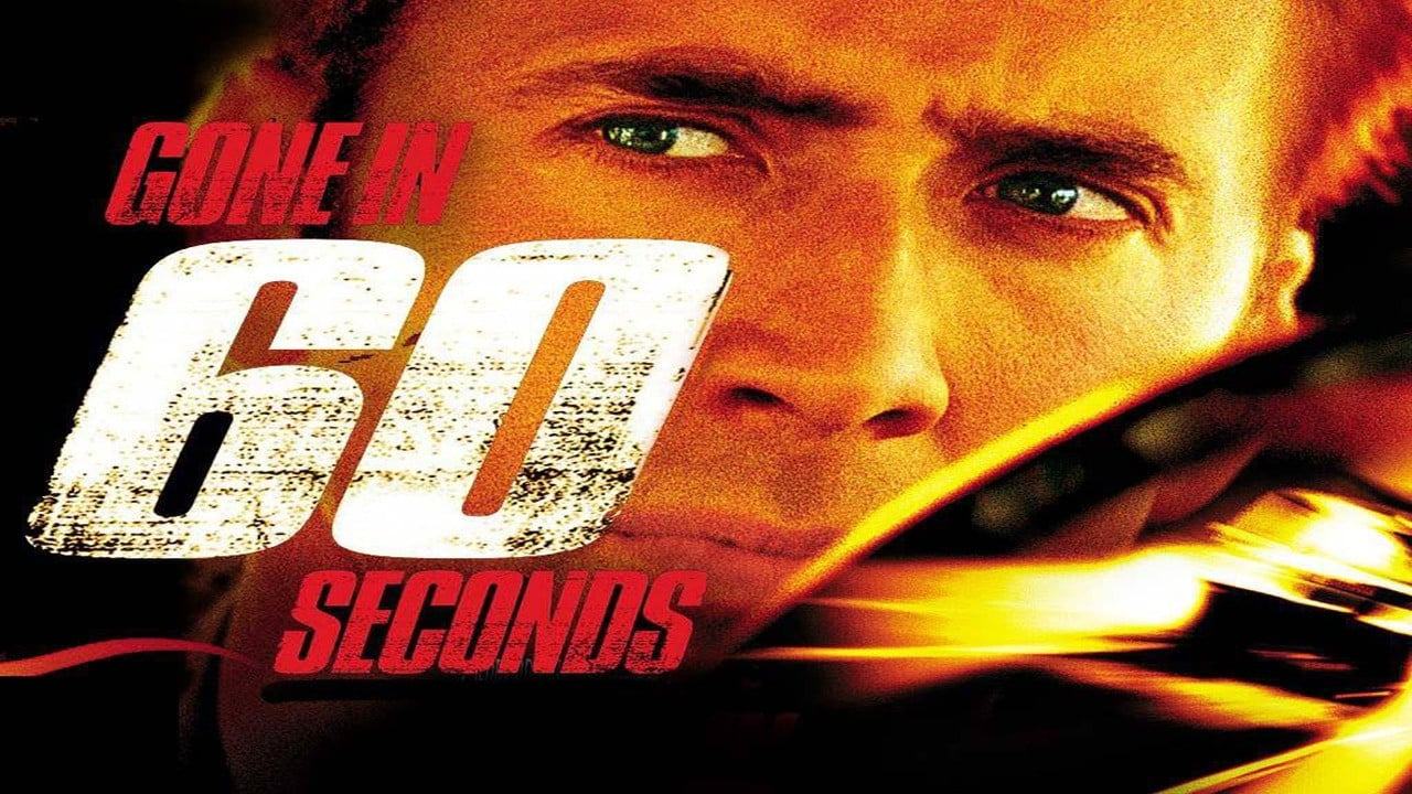 gone in 60 seconds essay