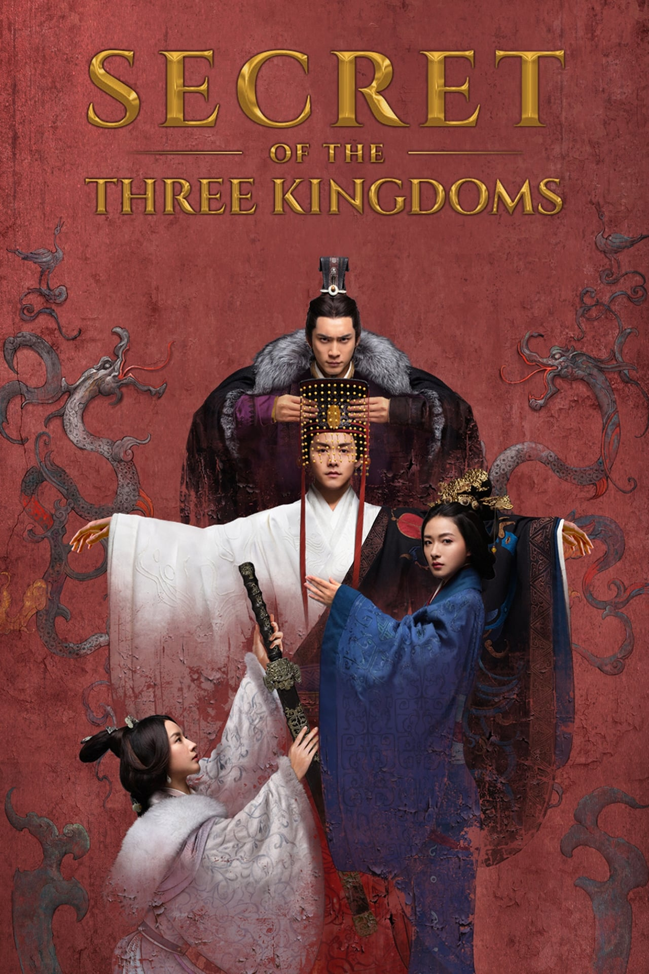Secret of the Three Kingdoms ( 2018 )