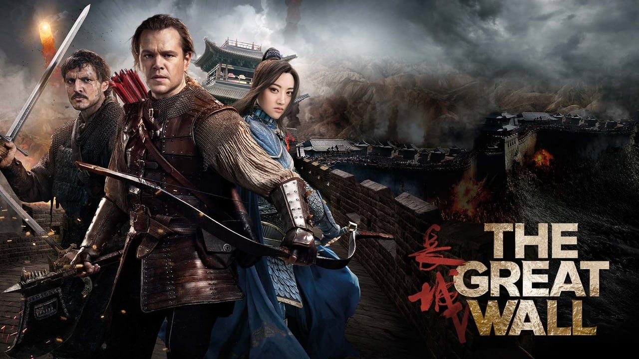 The Great Wall 4