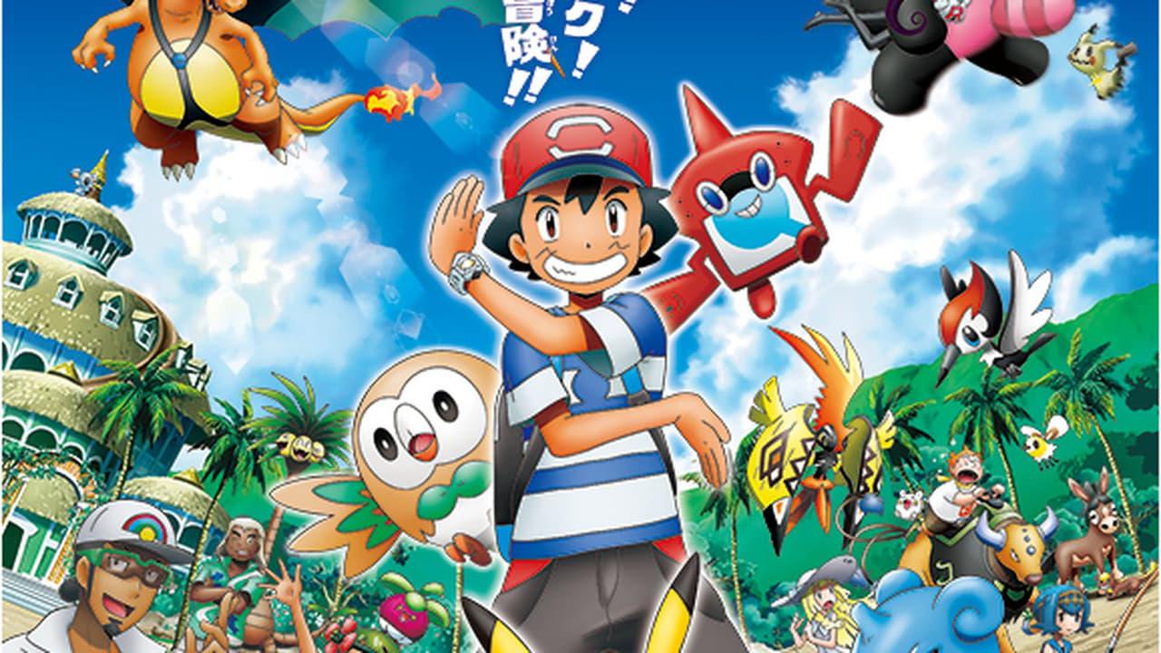 cover-La película Pokemon ¡Te elijo a ti!
