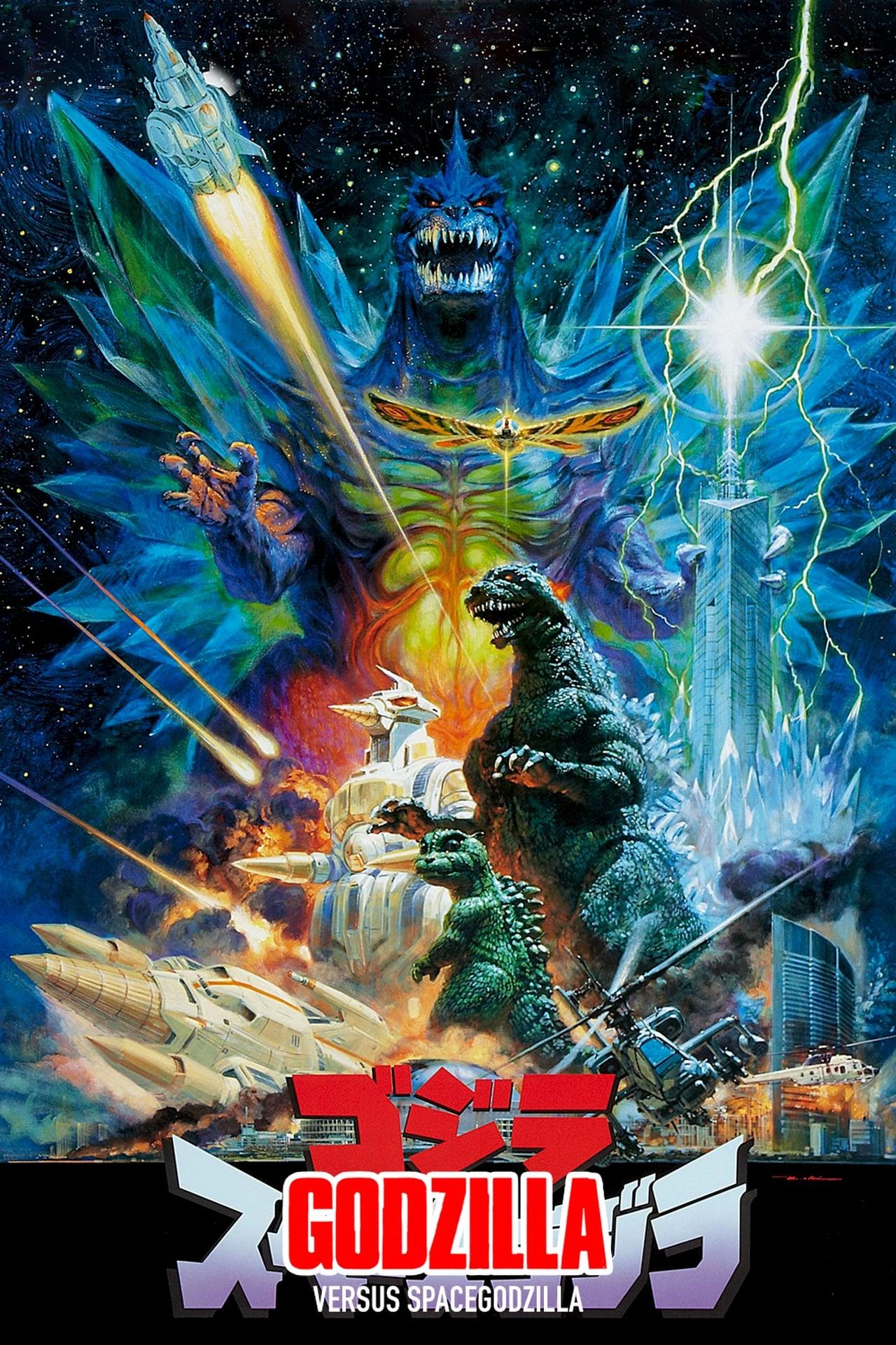 Godzilla Vs. SpaceGodzilla (1999)