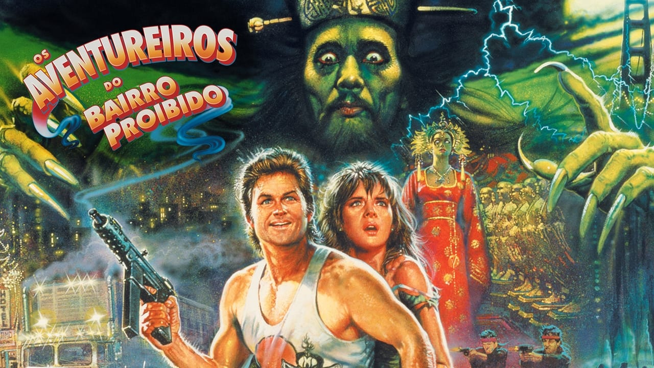 Big Trouble in Little China 3