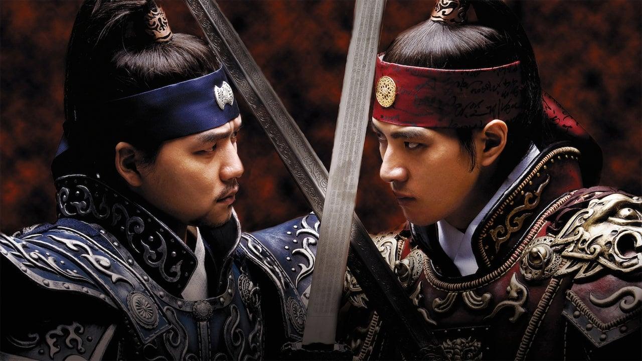 Jumong - Season 1 Episode 1 : Episode 1 (2007)