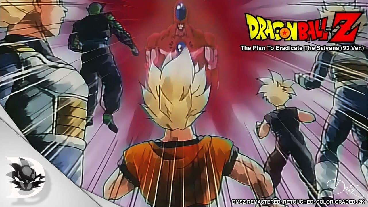 Dragon Ball Z Side Story: Plan to Eradicate the Saiyans