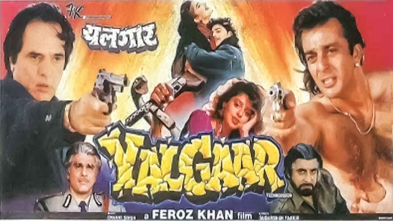 Yalgaar - Trivia - IMDb