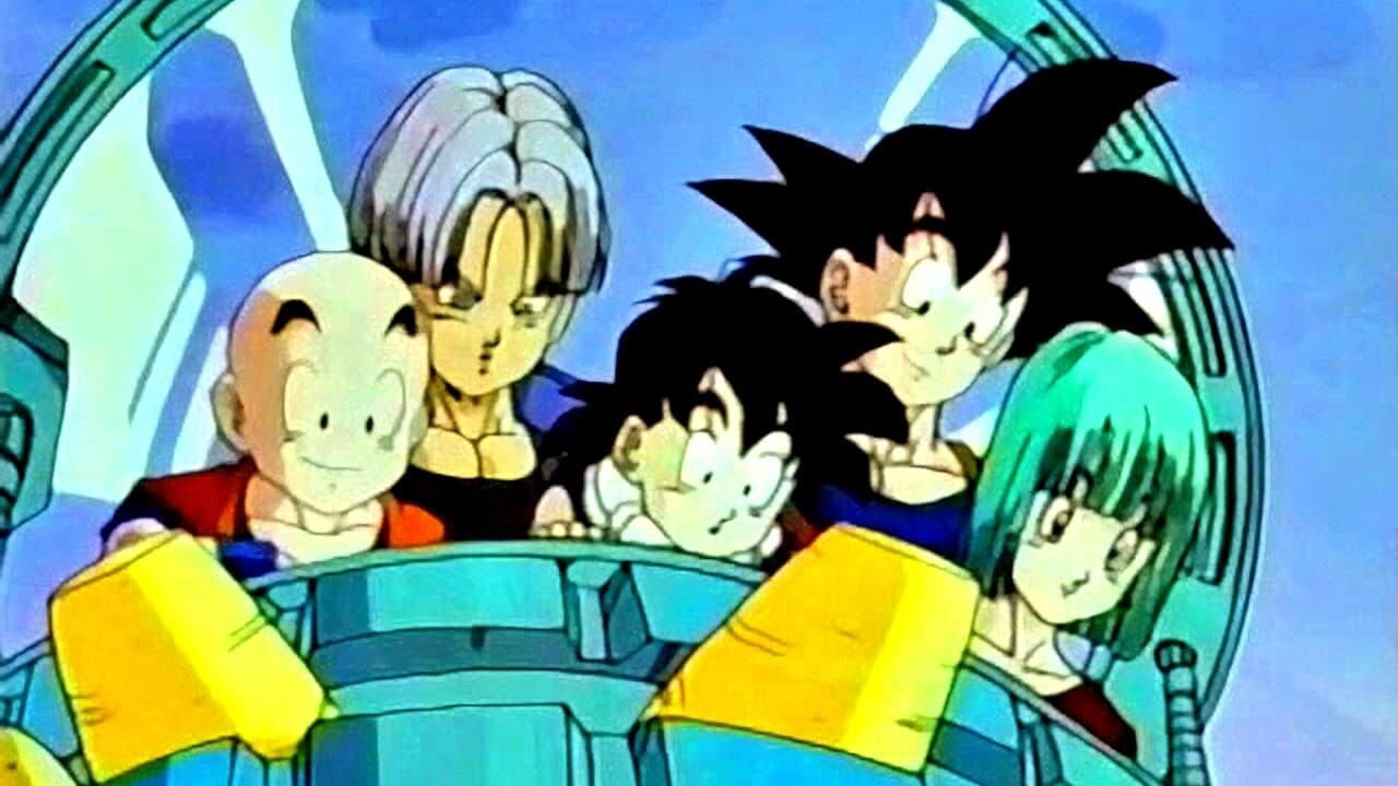 Dragon Ball Z: Gather Together! Goku's World (1992)