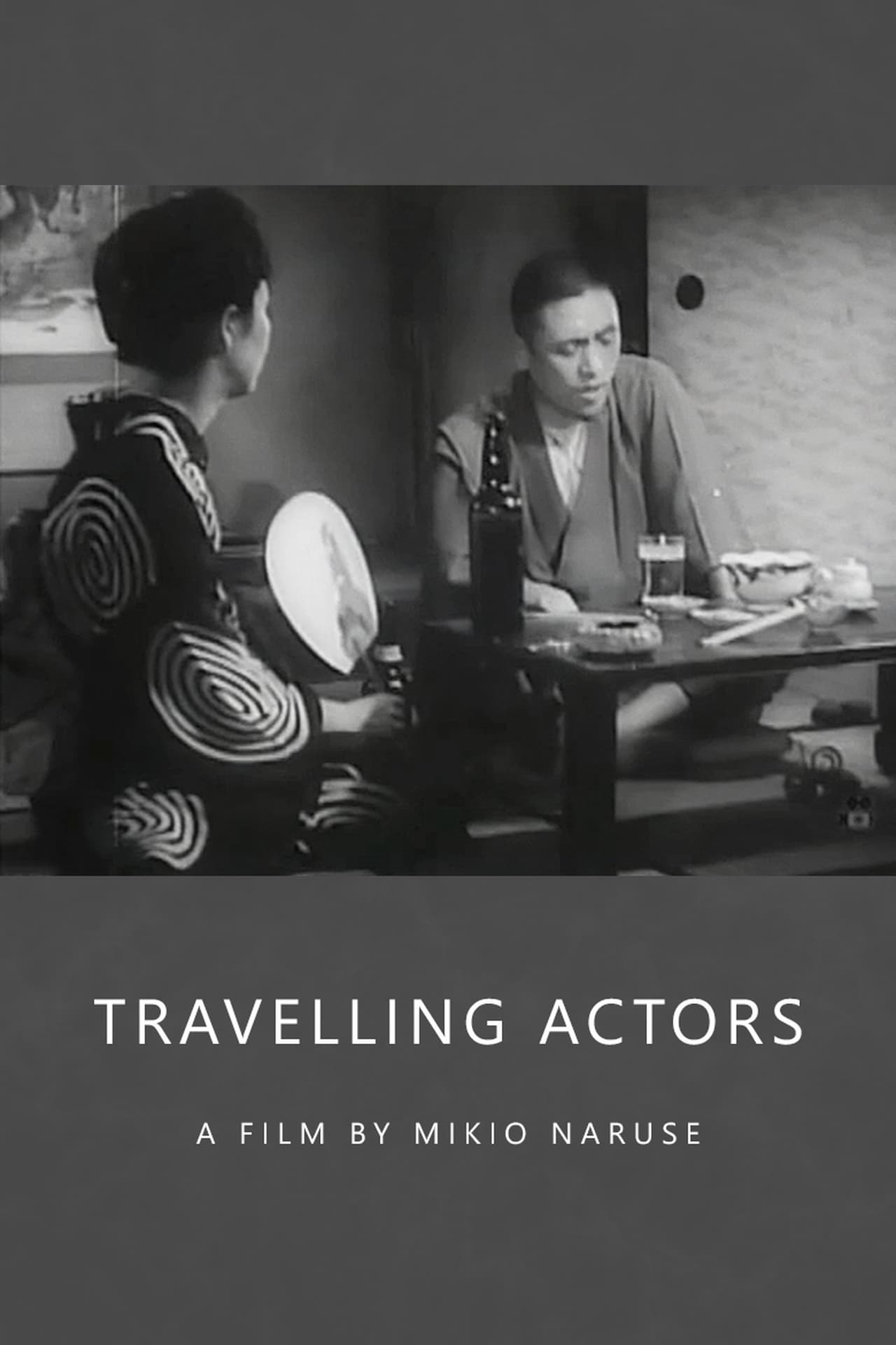 Travelling Actors